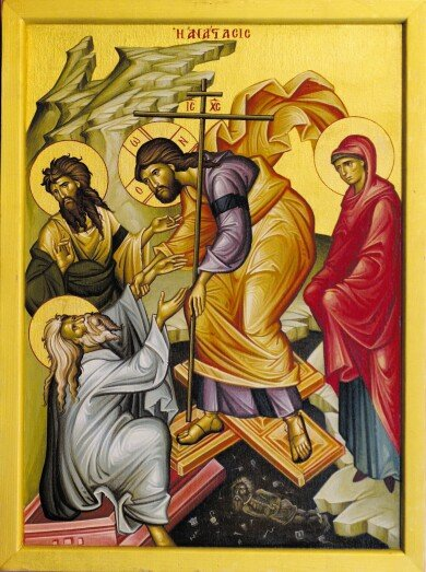 Image of the Festal Icon for the day