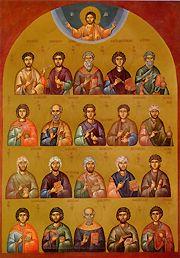 Cosmas & Damian the Holy Unmercenaries of Asia, & their mother Theodota