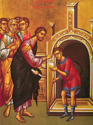 Saints Feasts and Readings for Sunday, May 24, 2020