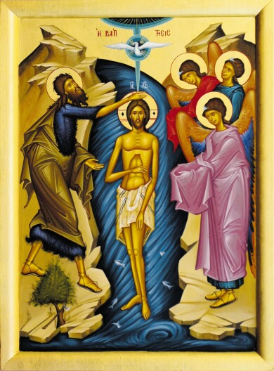 Image result for epiphany greek orthodox icons
