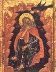 5th Thursday after Pentecost
