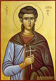 5th Monday of Lent